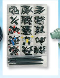 Sprinkler Kits &amp; Systems